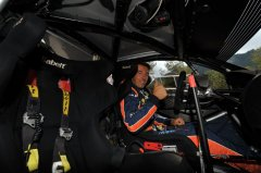 Rally-San-Martino-17---foto12.jpg